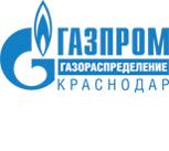 Руководство Газпром Газораспределение Краснодар - фото 2